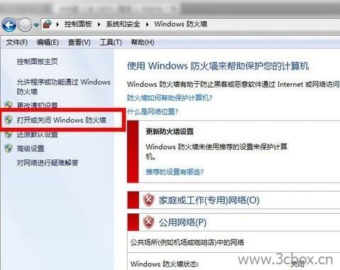 登录QQ时显示超时,如何解决?