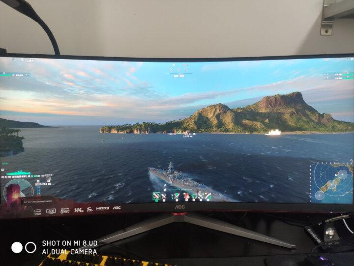 AOC 34英寸 带鱼屏电竞显示器 CU34G2X详情怎么样